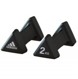 ADIDAS Neoprene Dumbbell - 2.0kg Black