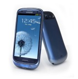 iWalk Chameleon for Samsung Galaxy SIII